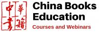 China Books Education